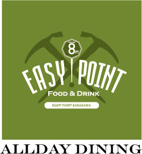 ALLDAY DINING EIGHT POINT INN KANAZAWA